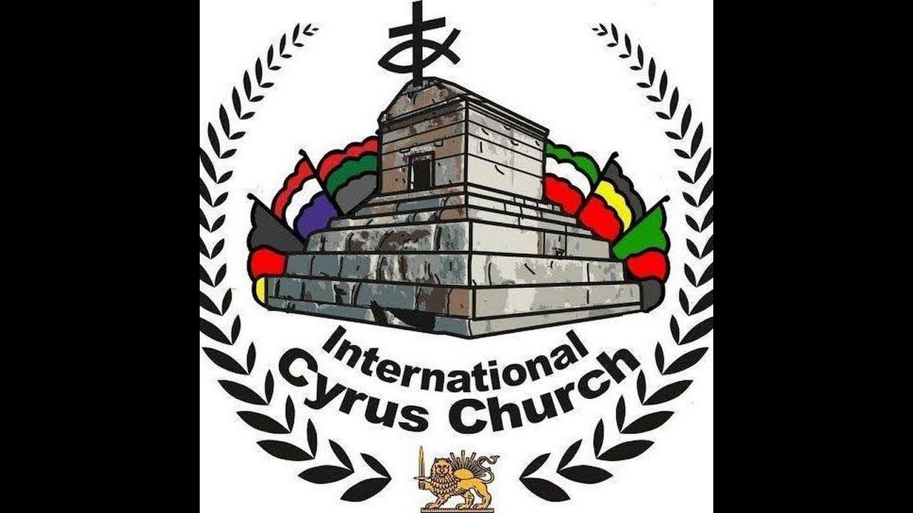 عهد قدیم ، عهد جدید