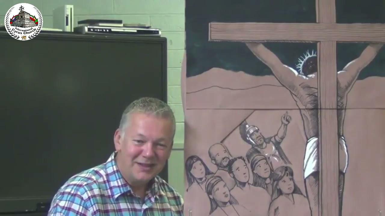 """به صلیب کشیدن عیسی """"ویژه هفته پاک"""""""