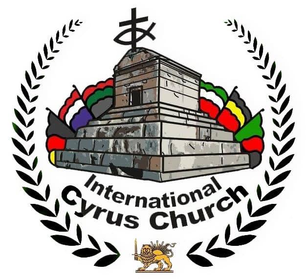 کلیسای کوروش